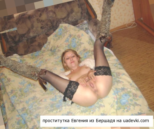 проститутки Бершадя Евгения