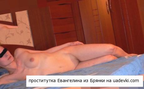 проститутки Брянки Евангелина