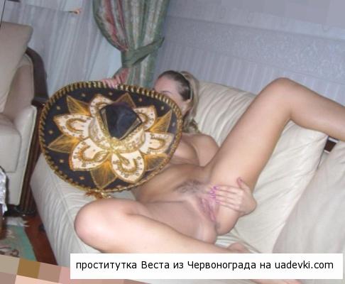 проститутки Червонограда Веста