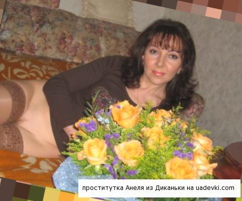 проститутки Диканьки Анеля