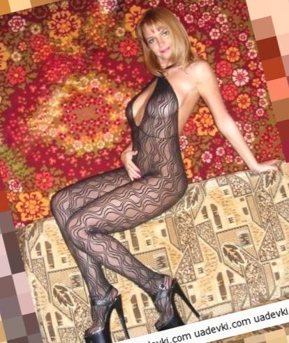 проститутки Днепропетровска Карина