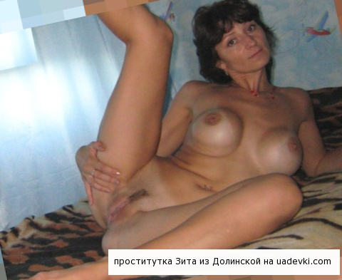 проститутки Долинской Зита