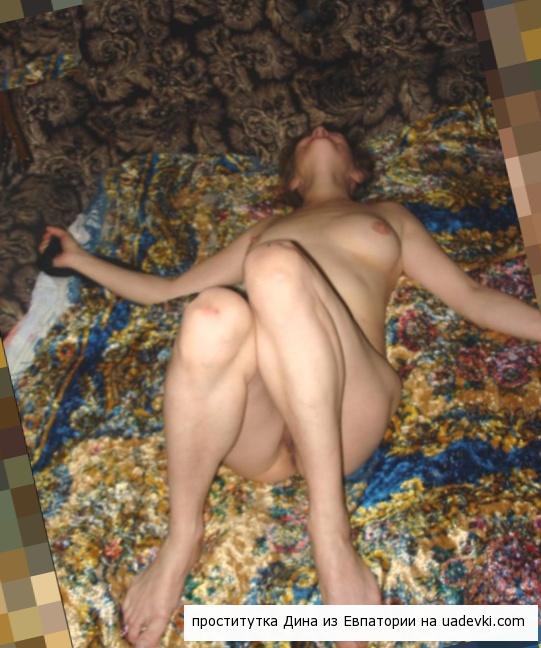 знакомства району по одинцовскому секс
