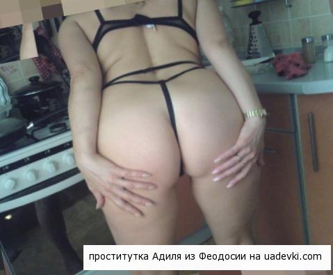 проститутки Феодосии Адиля