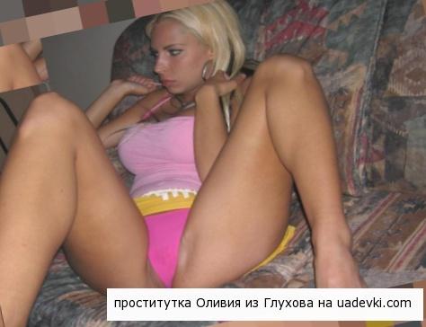 проститутки Глухова Оливия