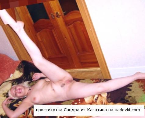 проститутки Казатина Сандра