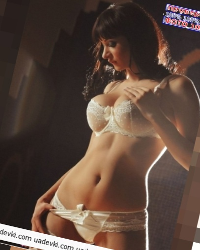 проститутки Киева Николь
