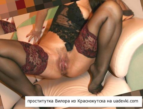 проститутки Краснокутска Вилора