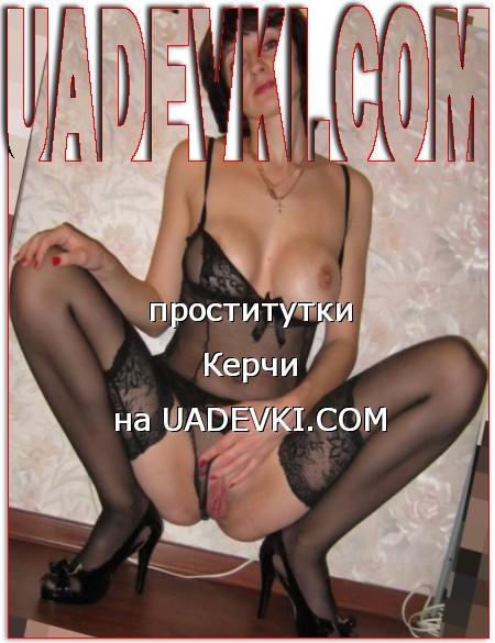 проститутки Керчи