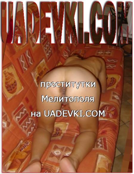 проститутки Мелитополя