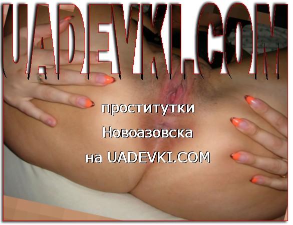 проститутки Новоазовска