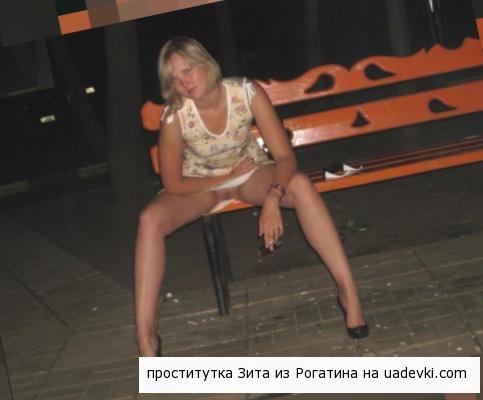 проститутки Рогатина Зита
