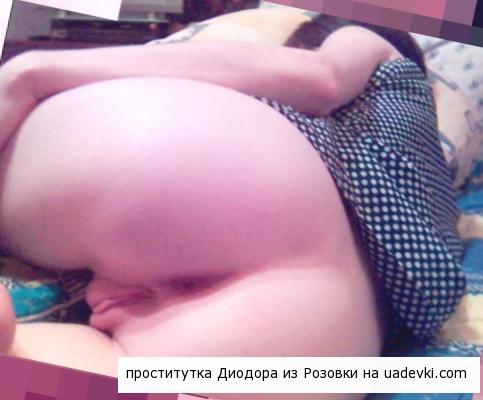 проститутки Розовки Диодора