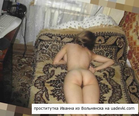 проститутки Вольнянска Иванна