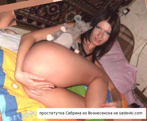 проститутки Вознесенска Сабрина