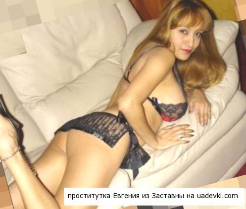 проститутки Заставны Евгения