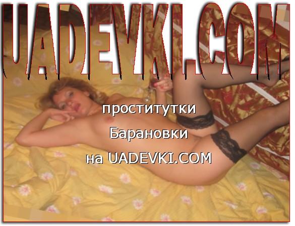 проститутки Барановки