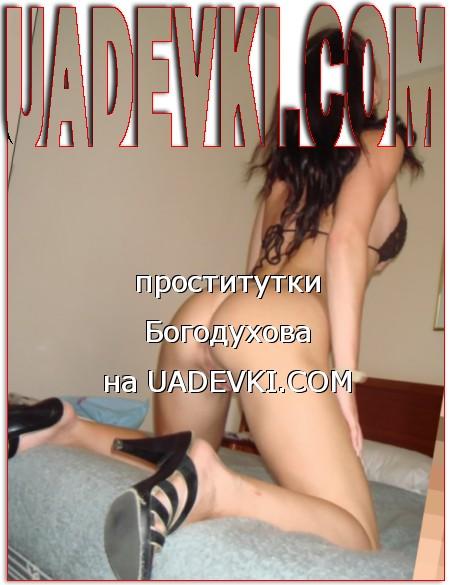 проститутки Богодухова