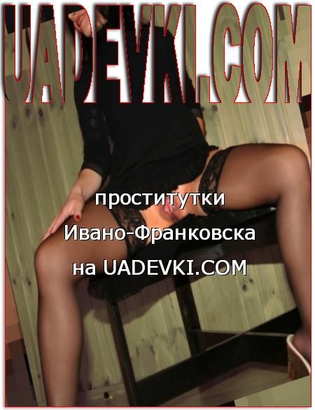 проститутки Ивано-Франковска
