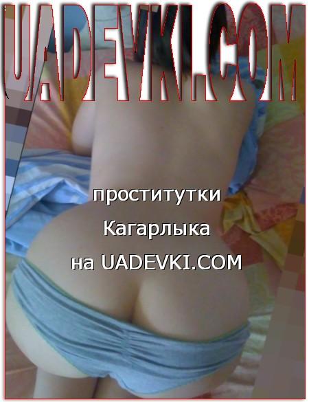 проститутки Кагарлыка