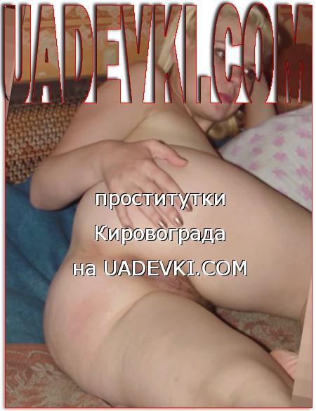 проститутки Кировограда