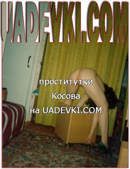 проститутки Косова