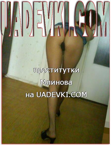 проститутки Млинова