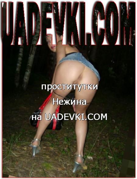 проститутки Нежина