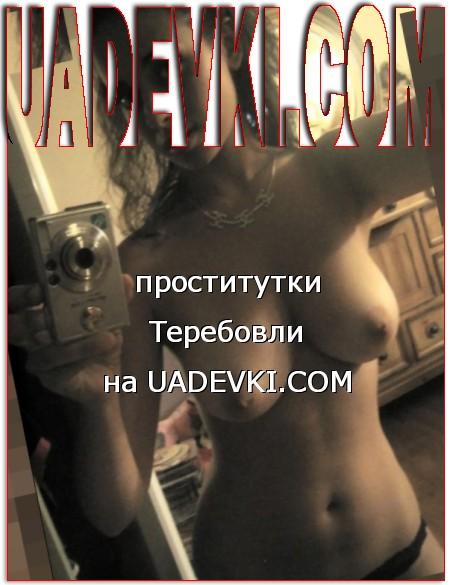 проститутки Теребовли