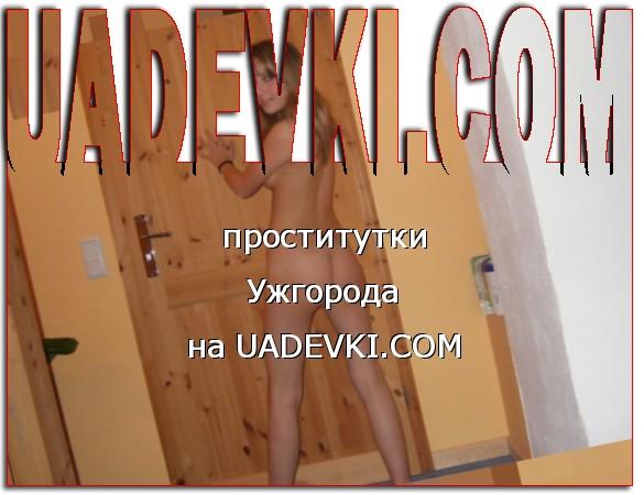 проститутки Ужгорода