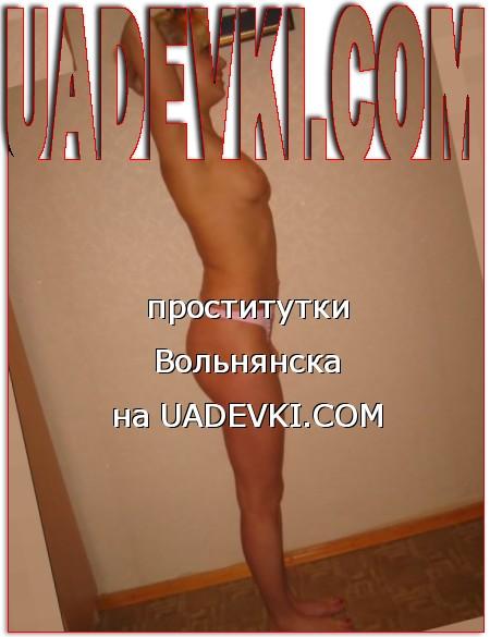 проститутки Вольнянска